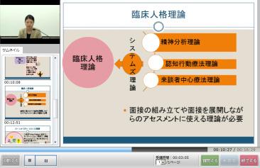 京都橘大学のメディア授業